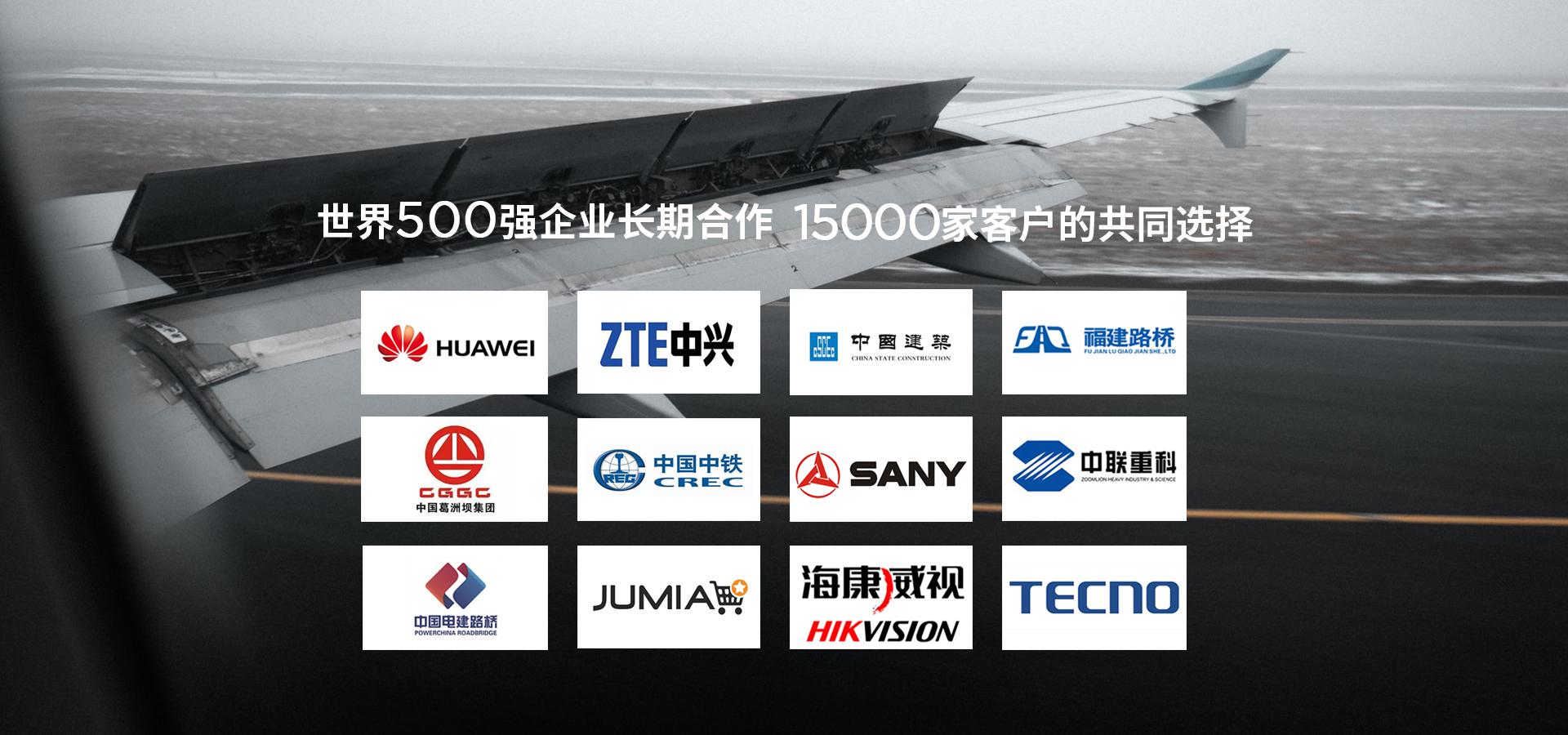威都物流-世界500强企业长期合作