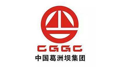 威都客户-中国葛洲坝集团