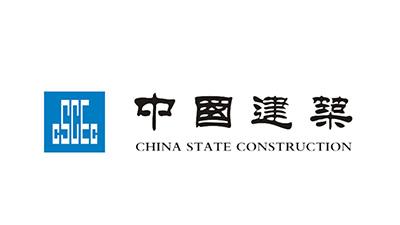 威都客户-中国建筑