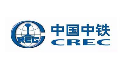 威都物流-中国中铁
