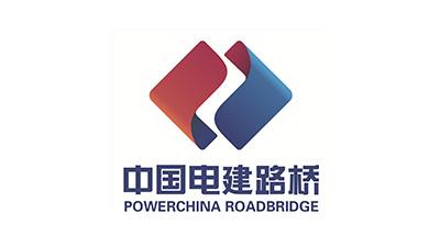 威都物流-中国电建路桥