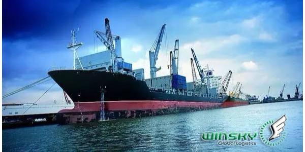 中东海运航线