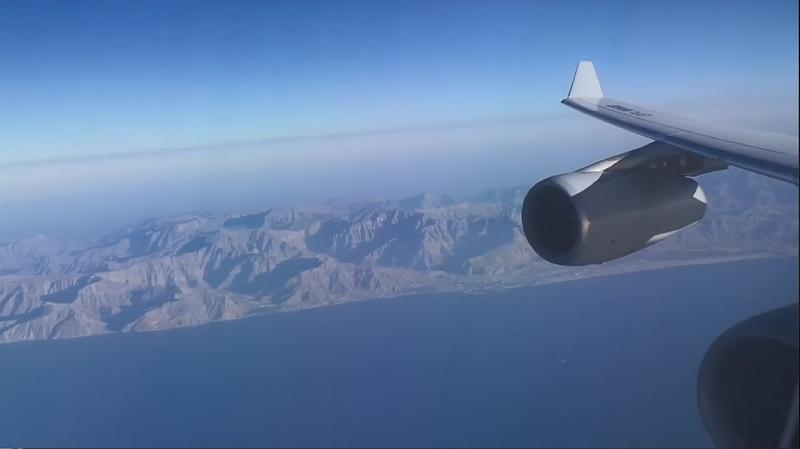 马汉航空A340-600截图 (4)