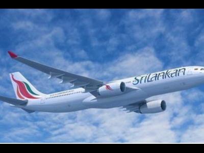 广州斯里兰卡航空UL直飞科伦坡