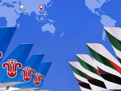南航与阿联酋航空代码共享航班