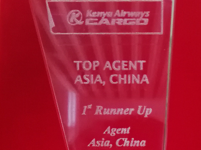 威都物流-KQ CARGO TOP AGENT ASIA ,CHINA