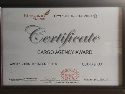威都物流-ET CARGO AGENCY WORLD