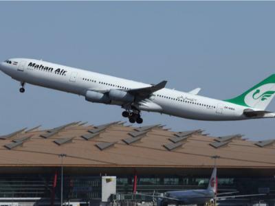 伊朗马汉W5航空直飞德黑兰