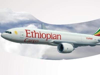 埃塞俄比亚航空--卢旺达基加利KGL