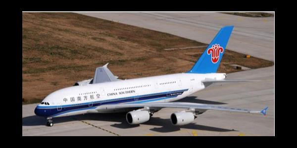 广州国航飞往阿联酋迪拜