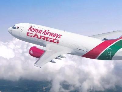 肯尼亚航空TK非洲航线