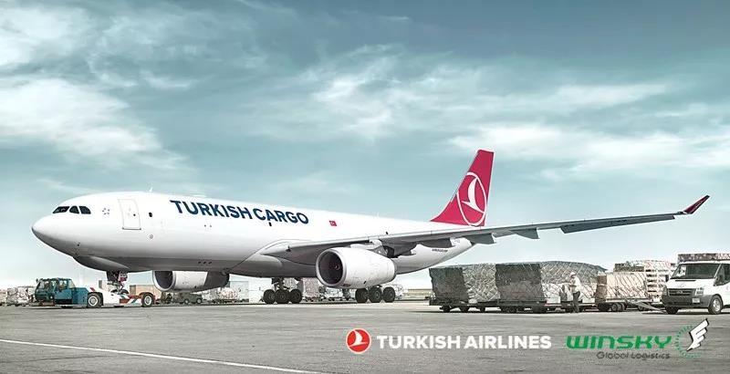 土耳其航空航线威都物流