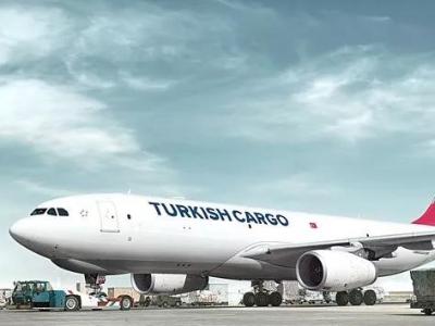 土耳其航空TK非洲航线
