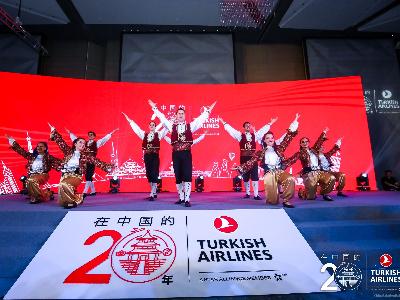 土耳其航空庆祝进入中国市场20年