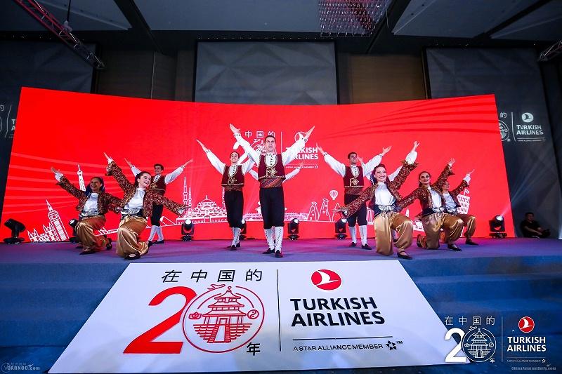 土耳其航空进入中国市场20年