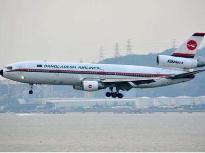 广州BG孟加拉航空直飞孟加拉达卡