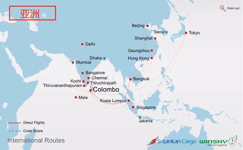斯里兰卡航空非洲航线图