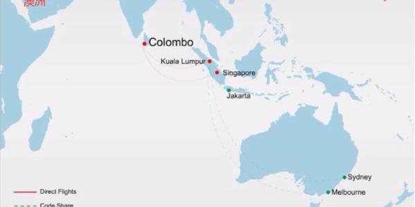 斯里兰卡航空澳洲航线