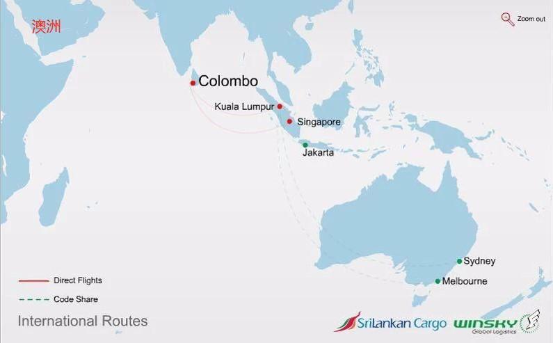 斯里兰卡航空澳洲航线图