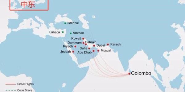 斯里兰卡航空中东航线