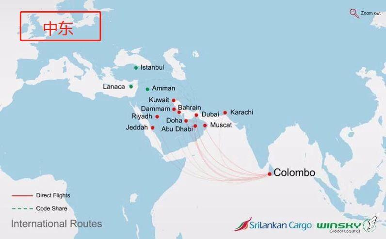 斯里兰卡航空中东航线图