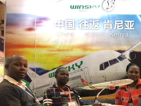 目前肯尼亚可投资领域具体有哪些?