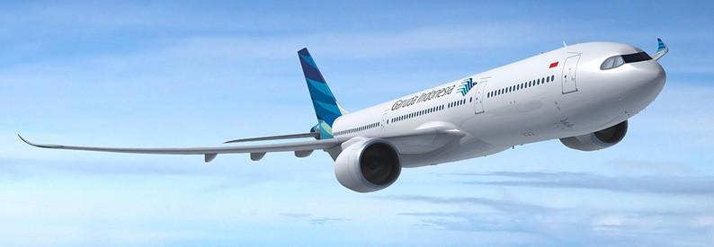 A330-900出口非洲找威都物流